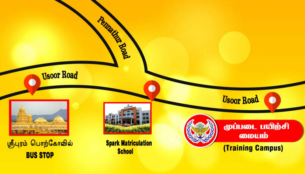 Muppadai Training Campus Map route